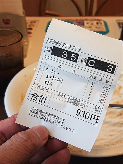 DSC_0491_R.jpg