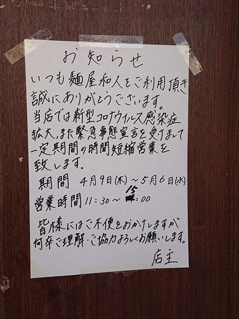 DSC_3918_R.jpg