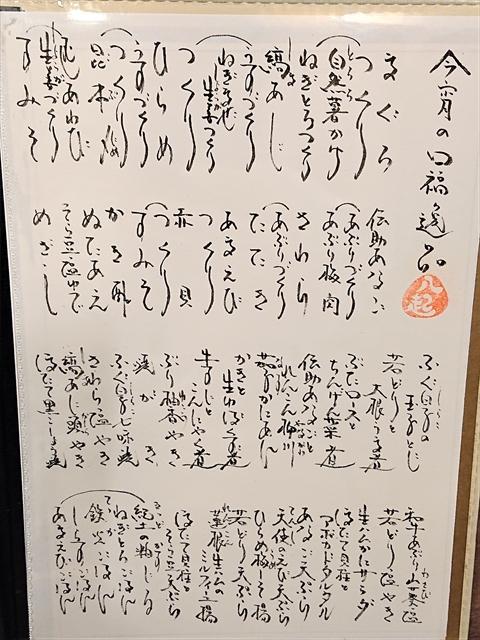 DSC_4067_R.jpg