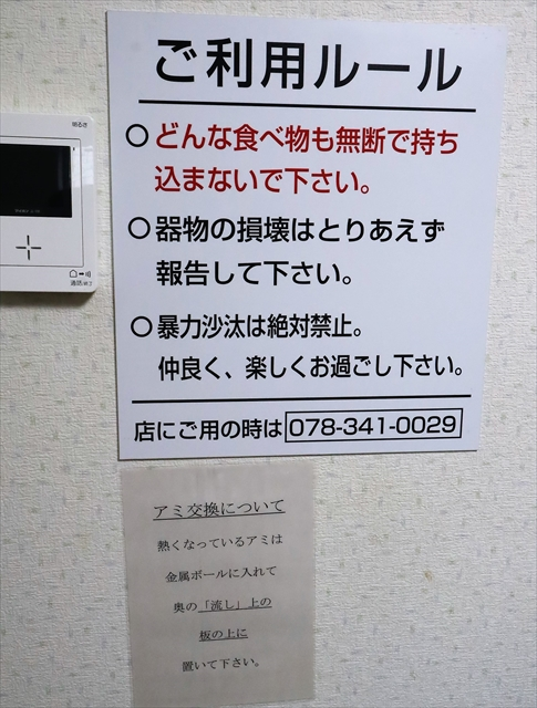 IMG_5682_R.jpg