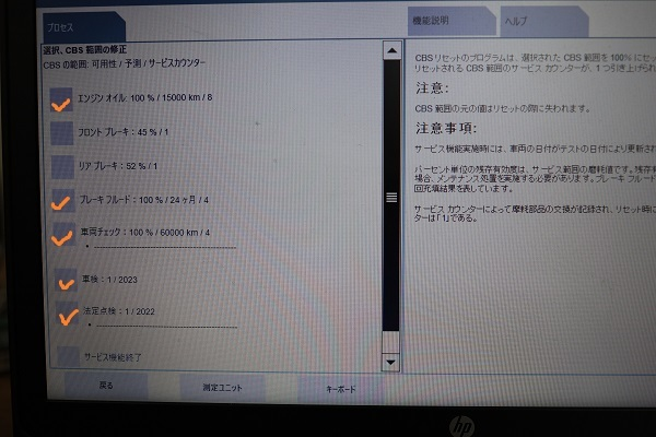 002_2021012010363977a.jpg