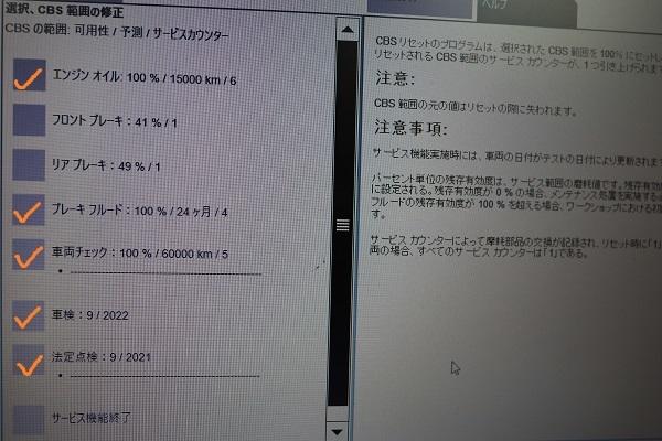 003_20201001102935b9d.jpg