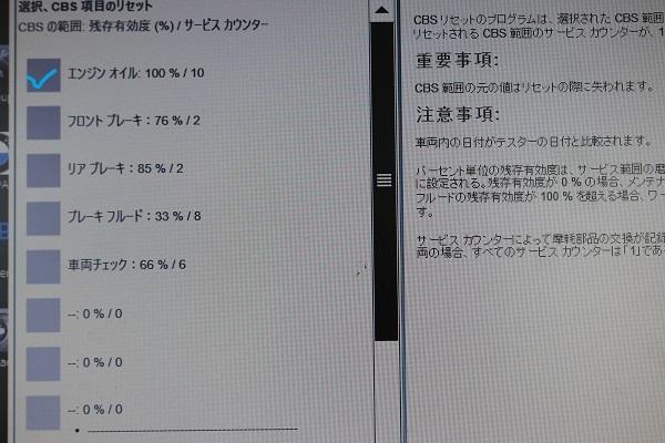 011_202004020953295f9.jpg