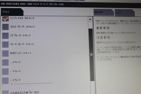 024_20200802181753c6d.jpg