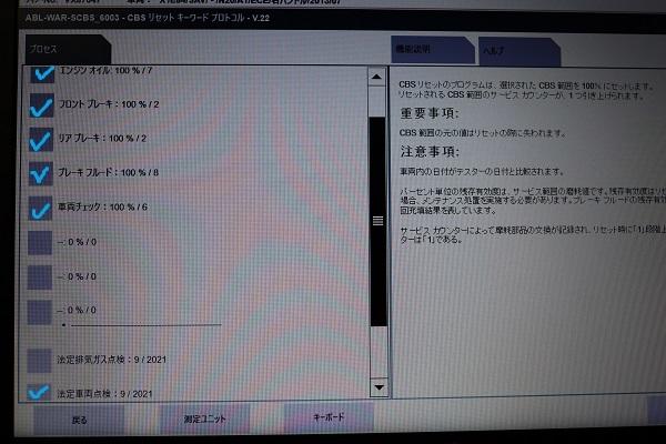 025_20200923095946db2.jpg