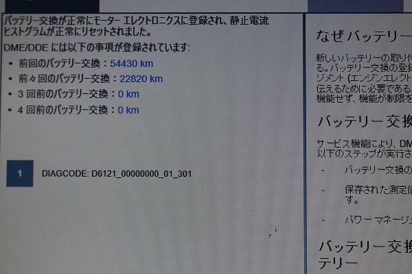 029_20200403092708caa.jpg