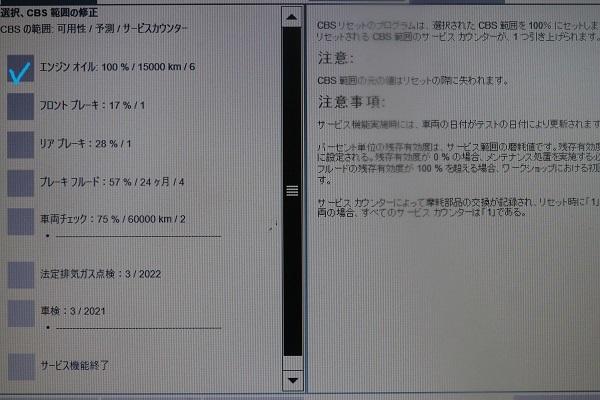 035_20200526100442f80.jpg