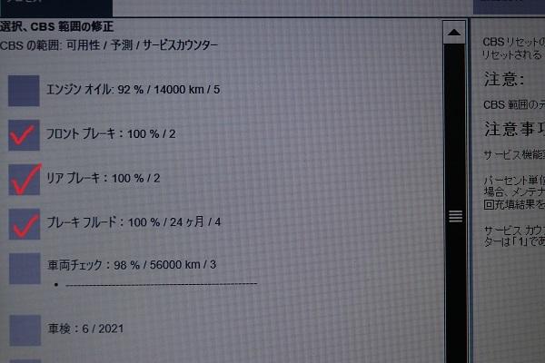 037_20200808094858e50.jpg