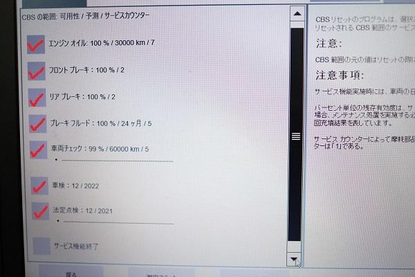 046_20201228101126caf.jpg