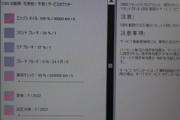 051_20200805090754bc0.jpg