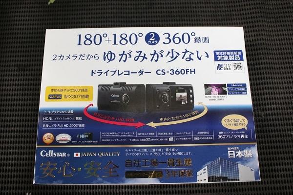 053_20201201095749d24.jpg