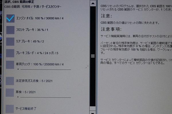 062_20200521094746df7.jpg