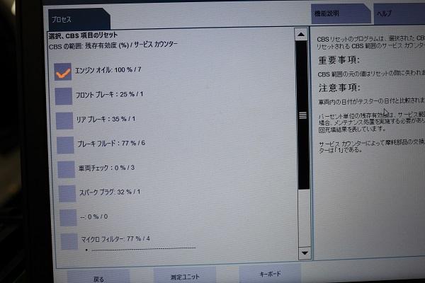 066_202011041010165dc.jpg