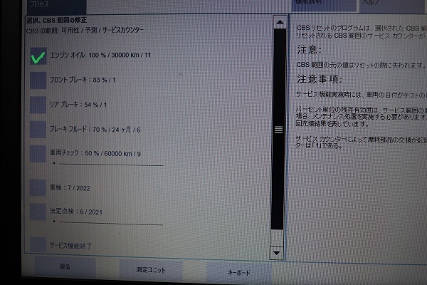 068_20210117100824625.jpg
