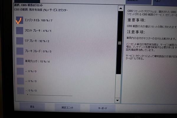 084_2020101018582021d.jpg