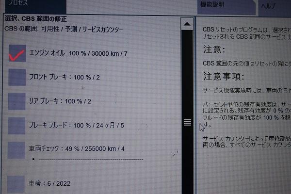 089_202102031010588c2.jpg