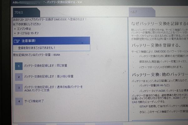 092_20210206115250f59.jpg