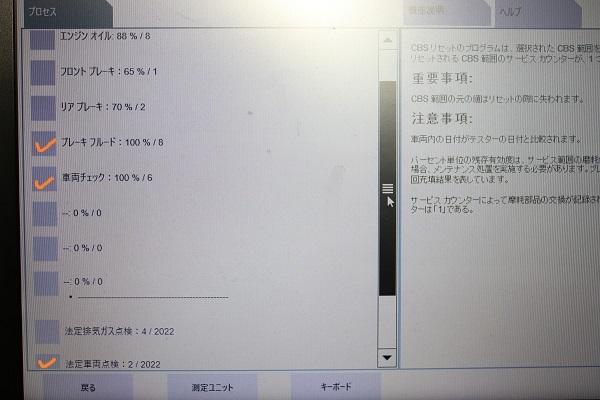 094_2021020611551612d.jpg