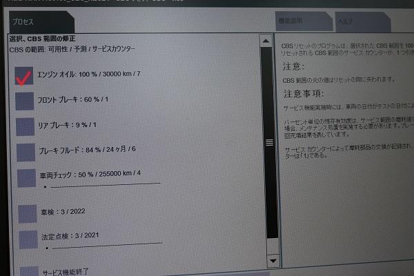 096_20200911101048df1.jpg