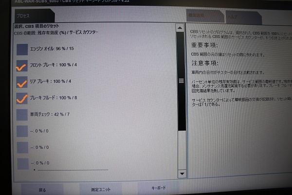 100_202011210943460f0.jpg