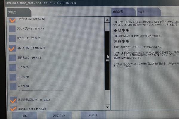109_20201114101849b6f.jpg