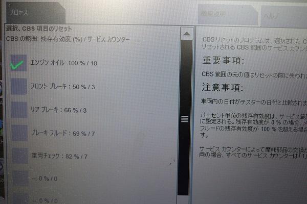 111_202101220959255ed.jpg