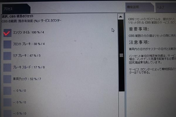 111_20210131185607caa.jpg