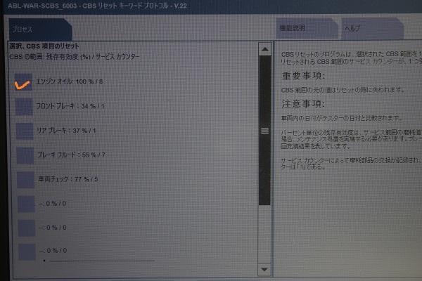 120_20201208100356aab.jpg