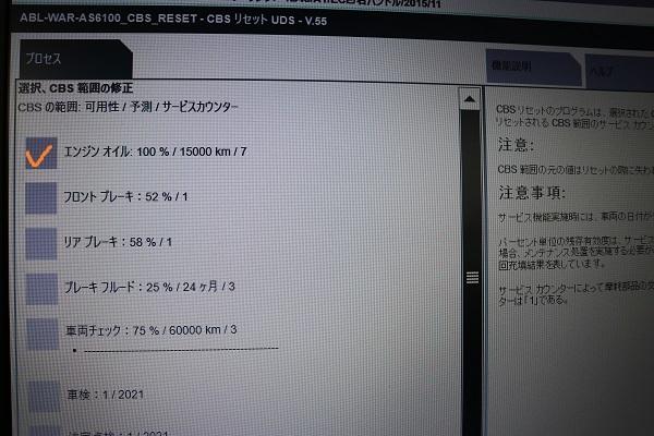 127_20200802094037ee4.jpg