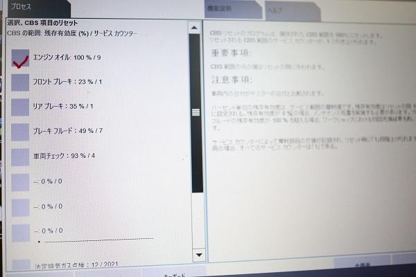 127_202012190941054a8.jpg