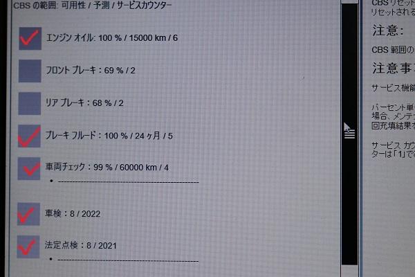 131_20200905100127d34.jpg