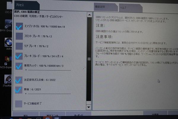 134_202006240855061e0.jpg
