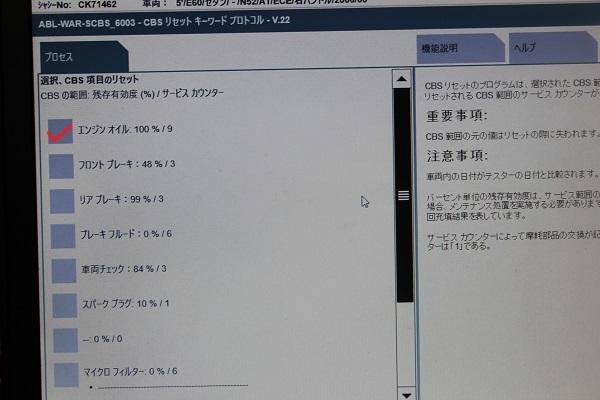 143_202011111010234e0.jpg
