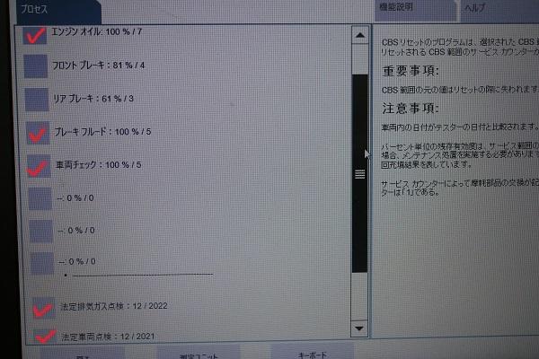 147_20201213112045823.jpg
