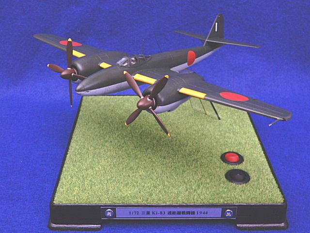 Ki83 2