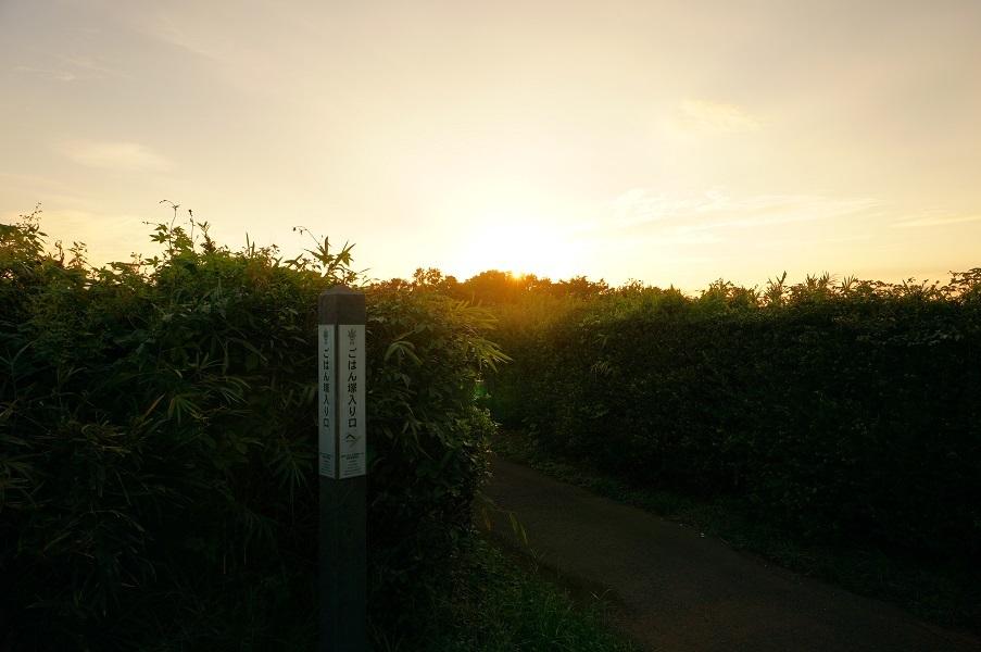01 傾いてきた夕陽