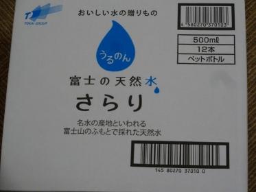 DSC00411.jpg