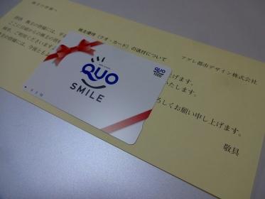DSC09976.jpg