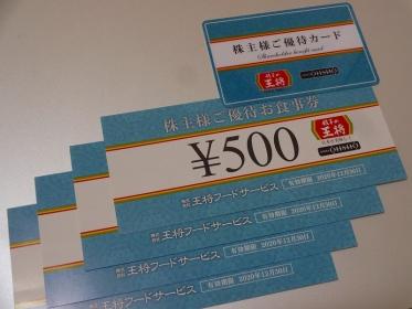 DSC09994.jpg
