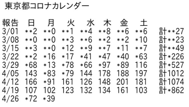 8C5015B2-A8CF-4764-9B02-DE9F89262ED2.jpeg