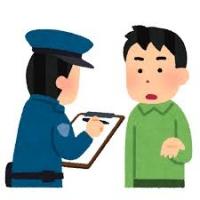 police_syokumu_shitsumon_reisei_png.jpg