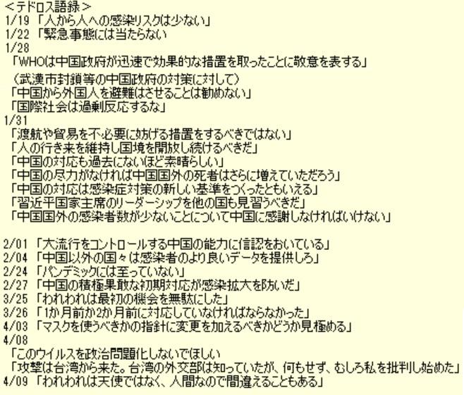 index_4-39.jpg