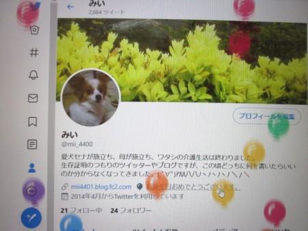 20200528_fusen01.jpg