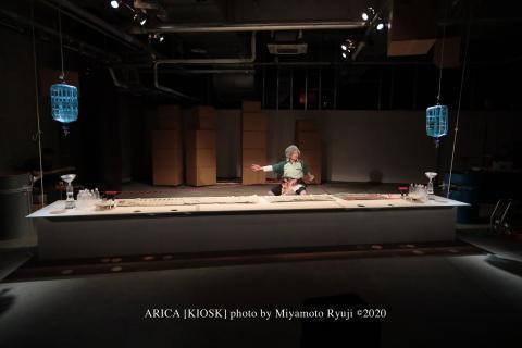 arica_[kiosk]_miyamoto_ryuji_・滂シ・020_2_convert_20200321094250
