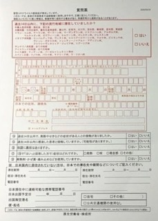 96E18C99-AA3B-4302-8670-625A8E1572B1.jpeg
