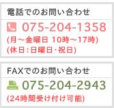 FAX-crop.png