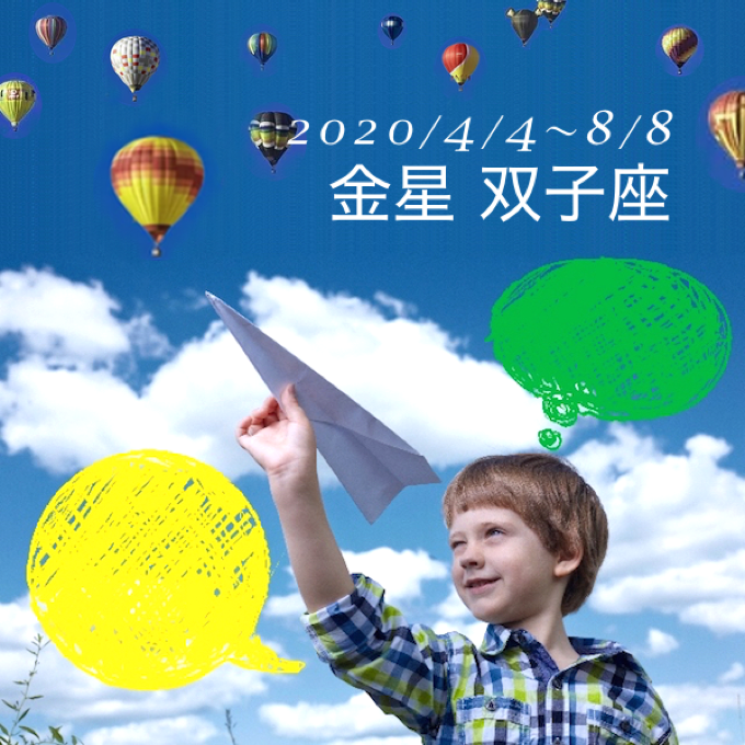 20200404-1.png