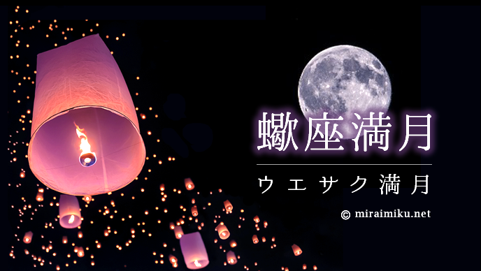 20200507fullmoon-0.png