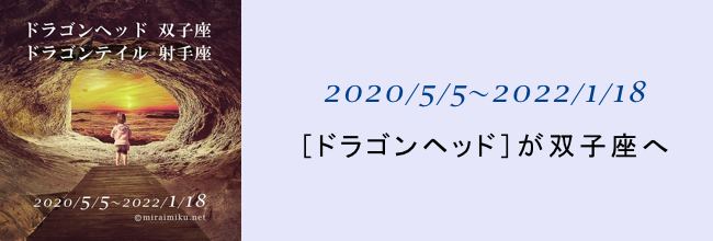 20200523banner02.png