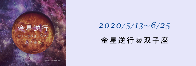 20200523banner03.png
